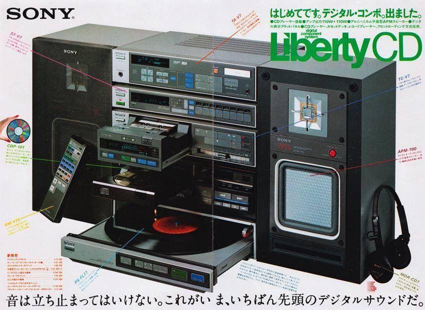 Sony liberty CD