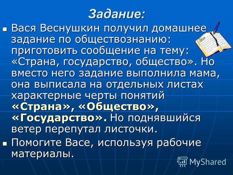 Рамзаева т.г русский язык 3-й класс в 4 частях часть 4 jpg