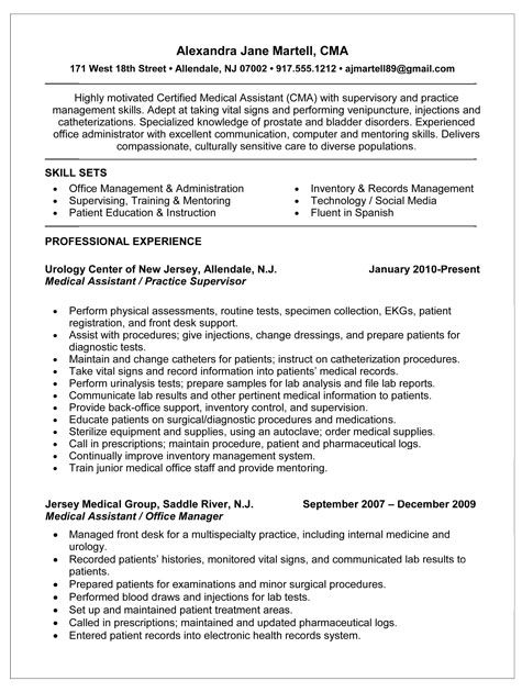 resume templates for medical assistant