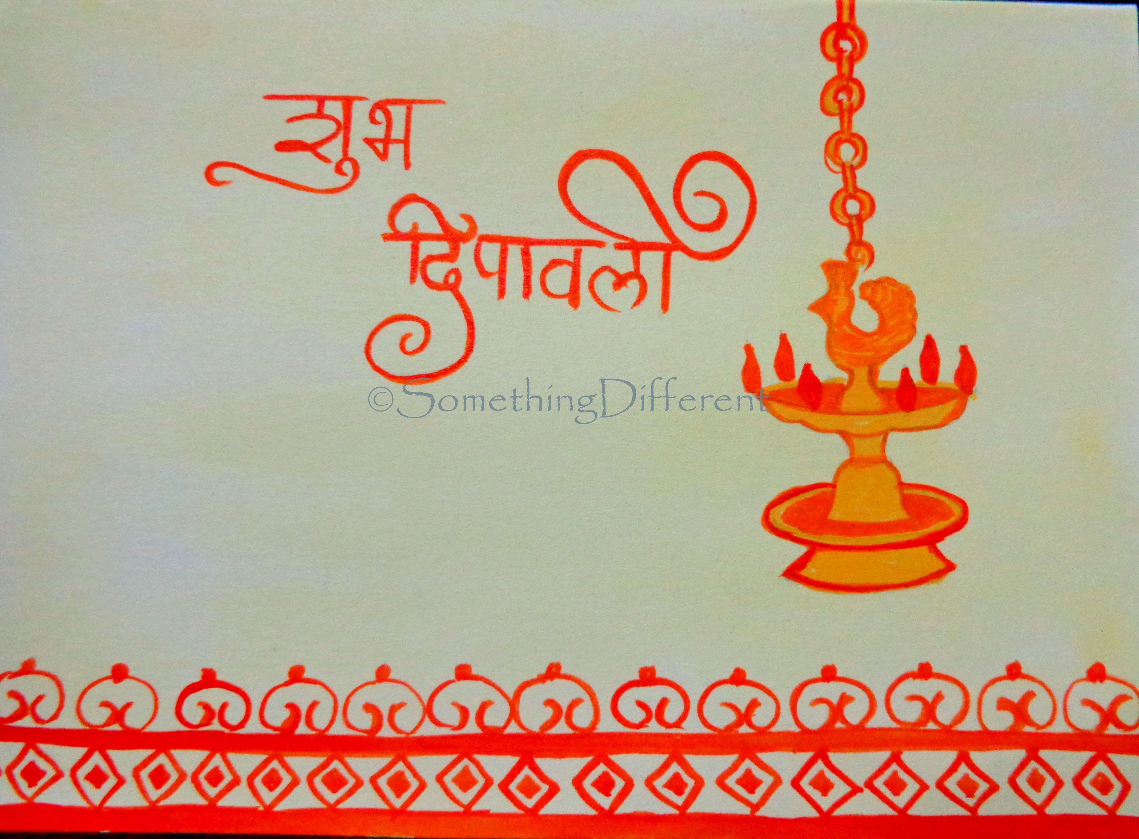 Marathi diwali card dipawali shubheccha greeting diwali marathi diwali card dipawali shubheccha greeting kristyandbryce Image collections