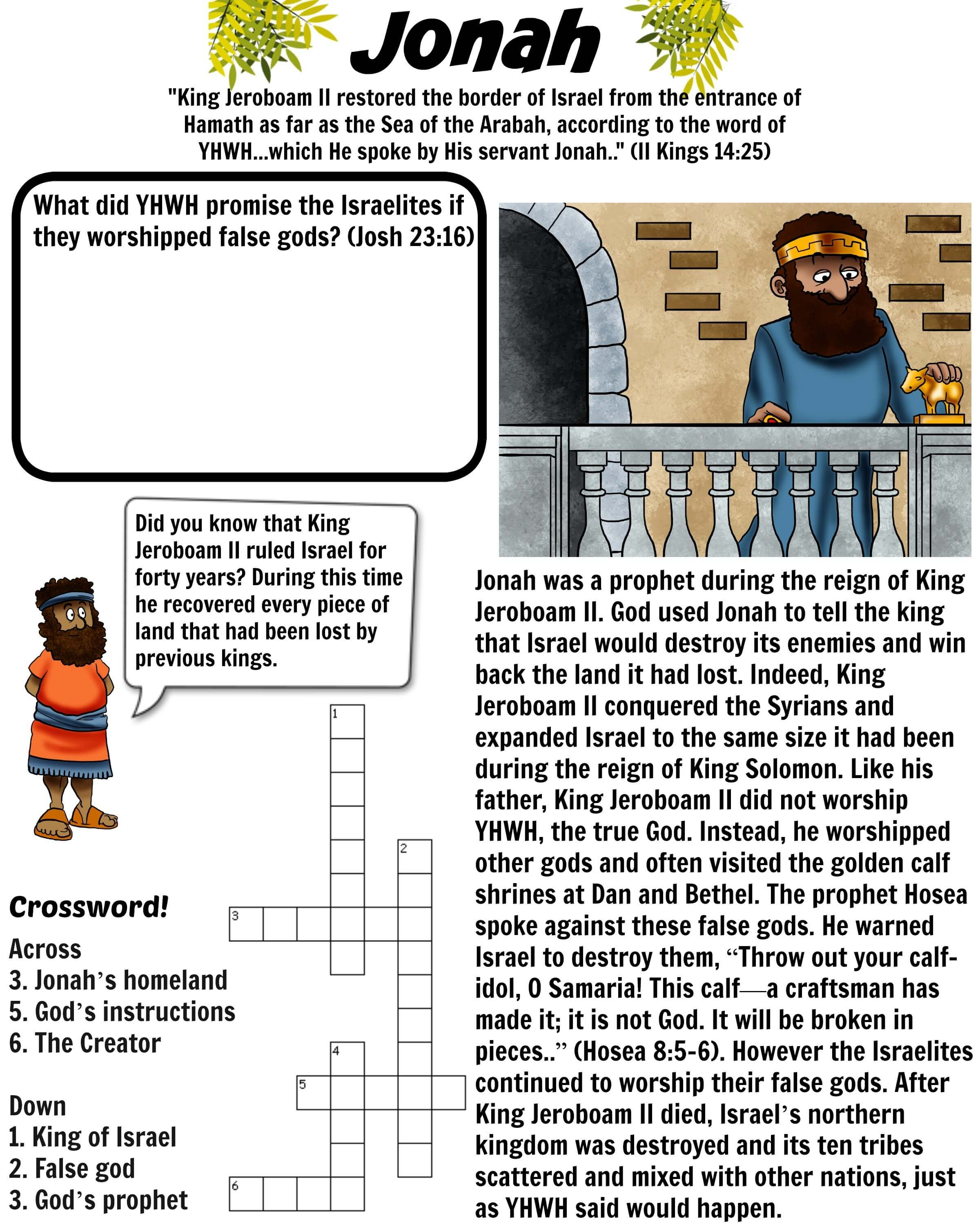Jonah And King Jeroboam Bible Worksheet With Images