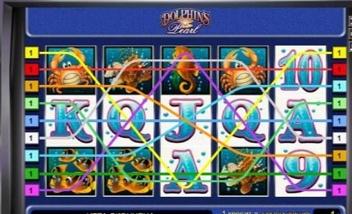 Dolphin игровые автоматы карты на раздевания в дурака онлайн играть бесплатно