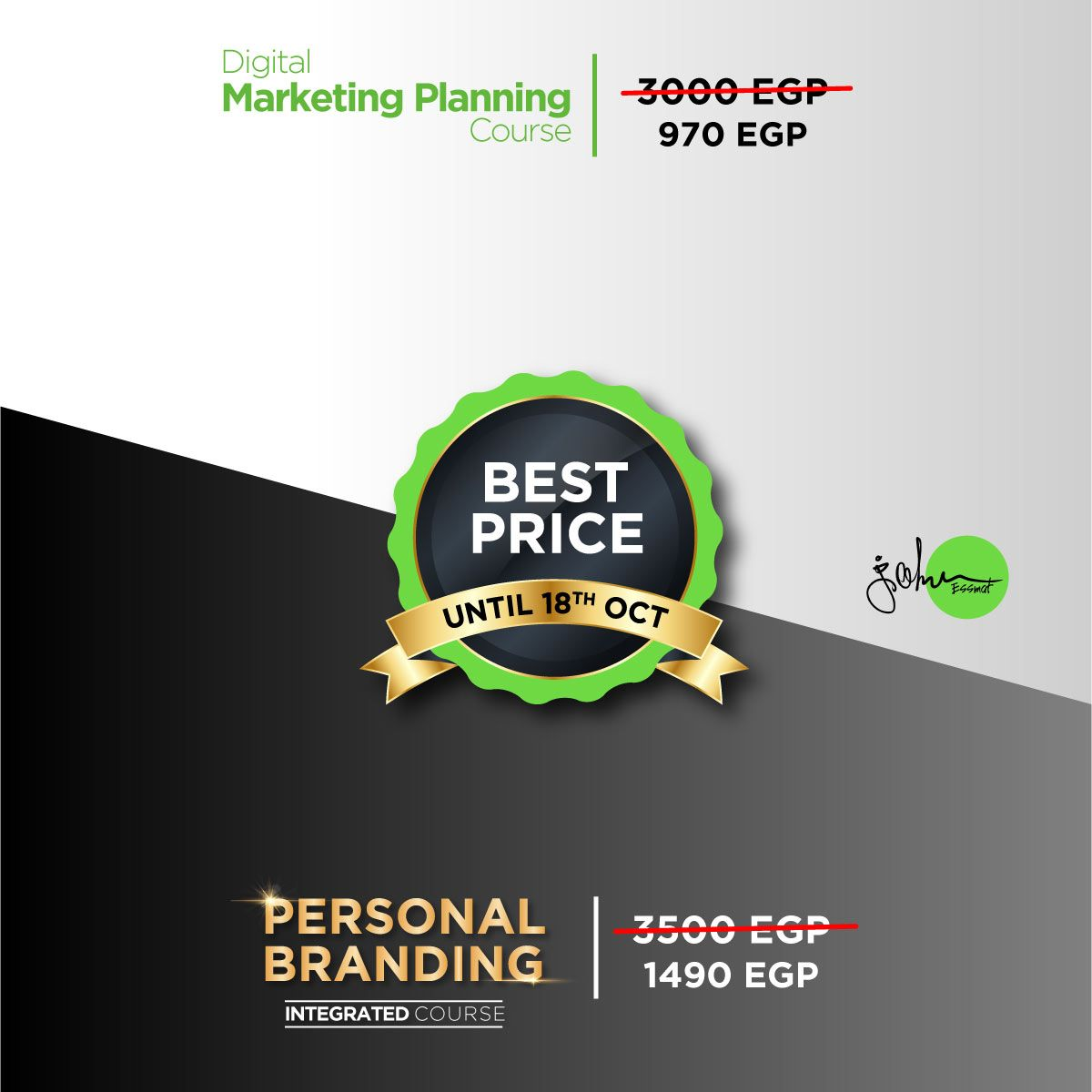 Best Price Digital Marketing Marketing Plan Tech Company Logos