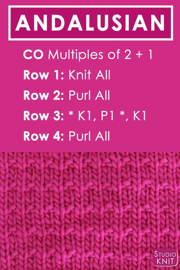 How to Knit the Andalusian Knit Stitch Pattern | Knitting ...