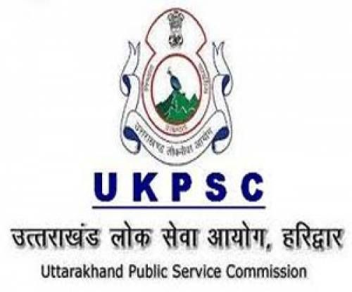 Ukpsc Civil Judge Answer Key  Ukpsc Department Was Declared