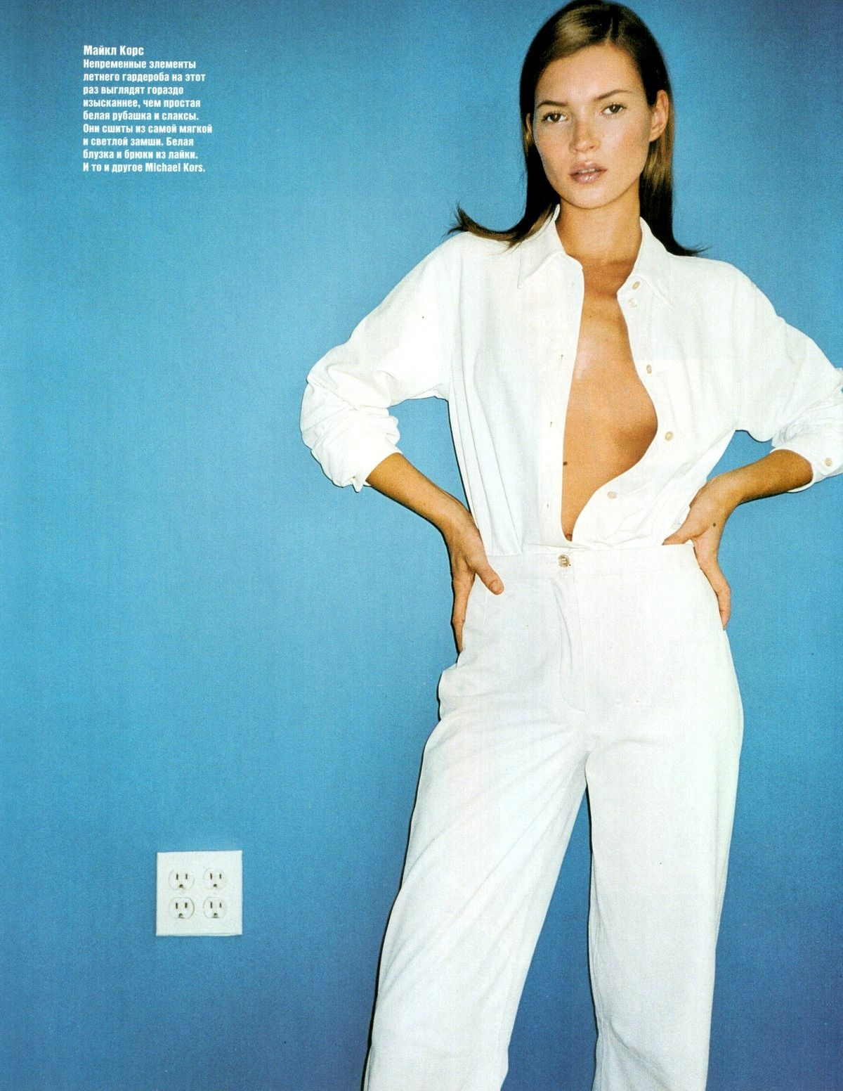 """""""New York"""": Kate Moss by Terry Richardson for Harper's Bazaar US, January 1998"""