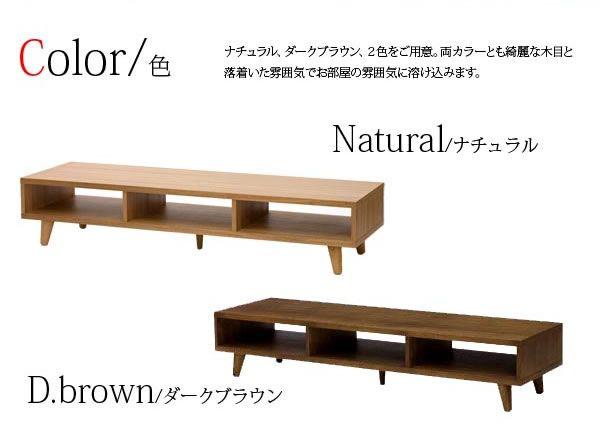 タモ天然木ローボード(幅150x奥行45x高さ30)|たもの木の家具ローボード150 LP-8623|大型テレビボード/48V~55V型|家具通販|eインテリア