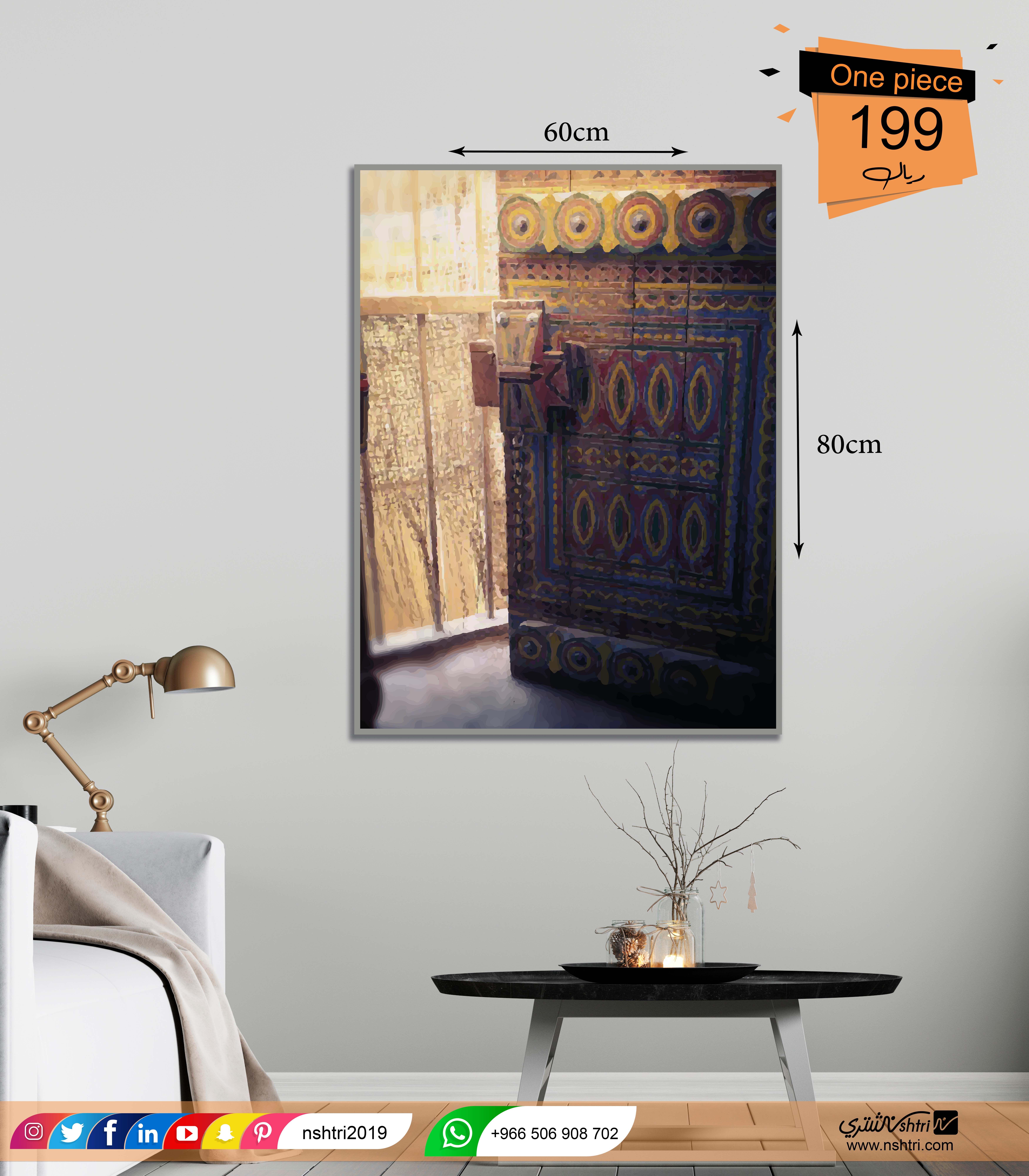 تراثنا محل إعتزازنا نفخر بتراث وطننا الغالي من خلال لوحات من نشتري لوحات تراثية بتصميم أنيق تضفي لمسة من الأصالة والجمال لد Home Decor Decor Wall Decor