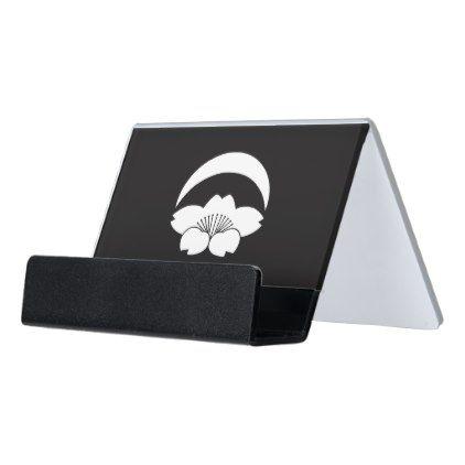 Cherry Blossom Under Crescent Moon Desk Business Card Holder Zazzle Com Business Card Holders Unique Business Cards Business Cards