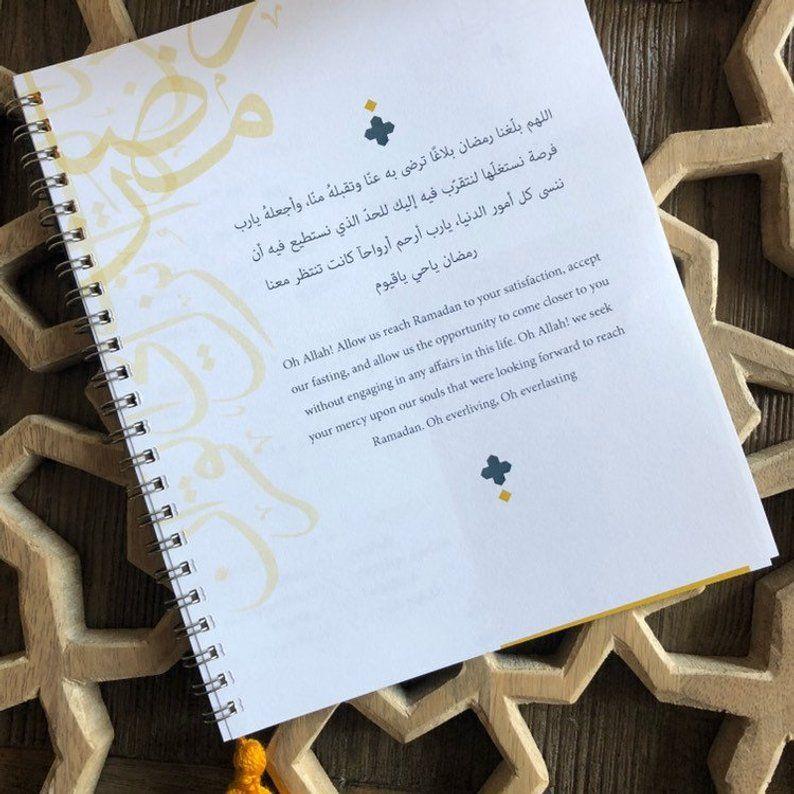 Ramadan Planner With Tassel Ramadan Planner Ramadan Activities