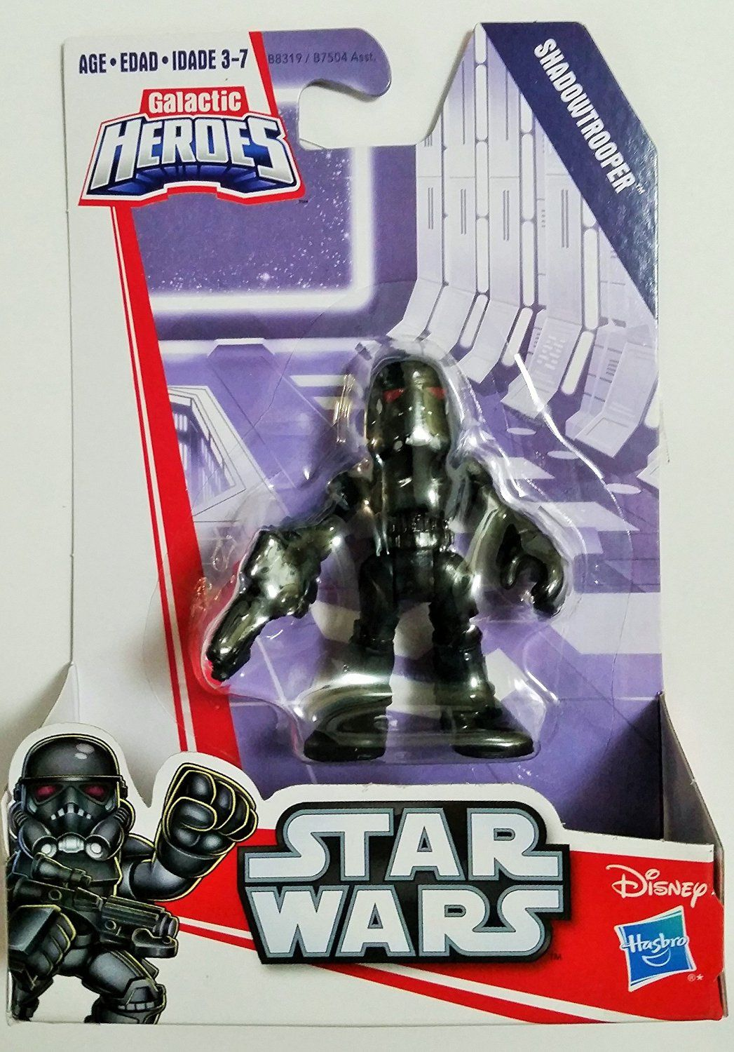 38fdd23d Amazon.com: Disney Star Wars Galactic Heroes Shadow Trooper Playskool: Toys  & Games