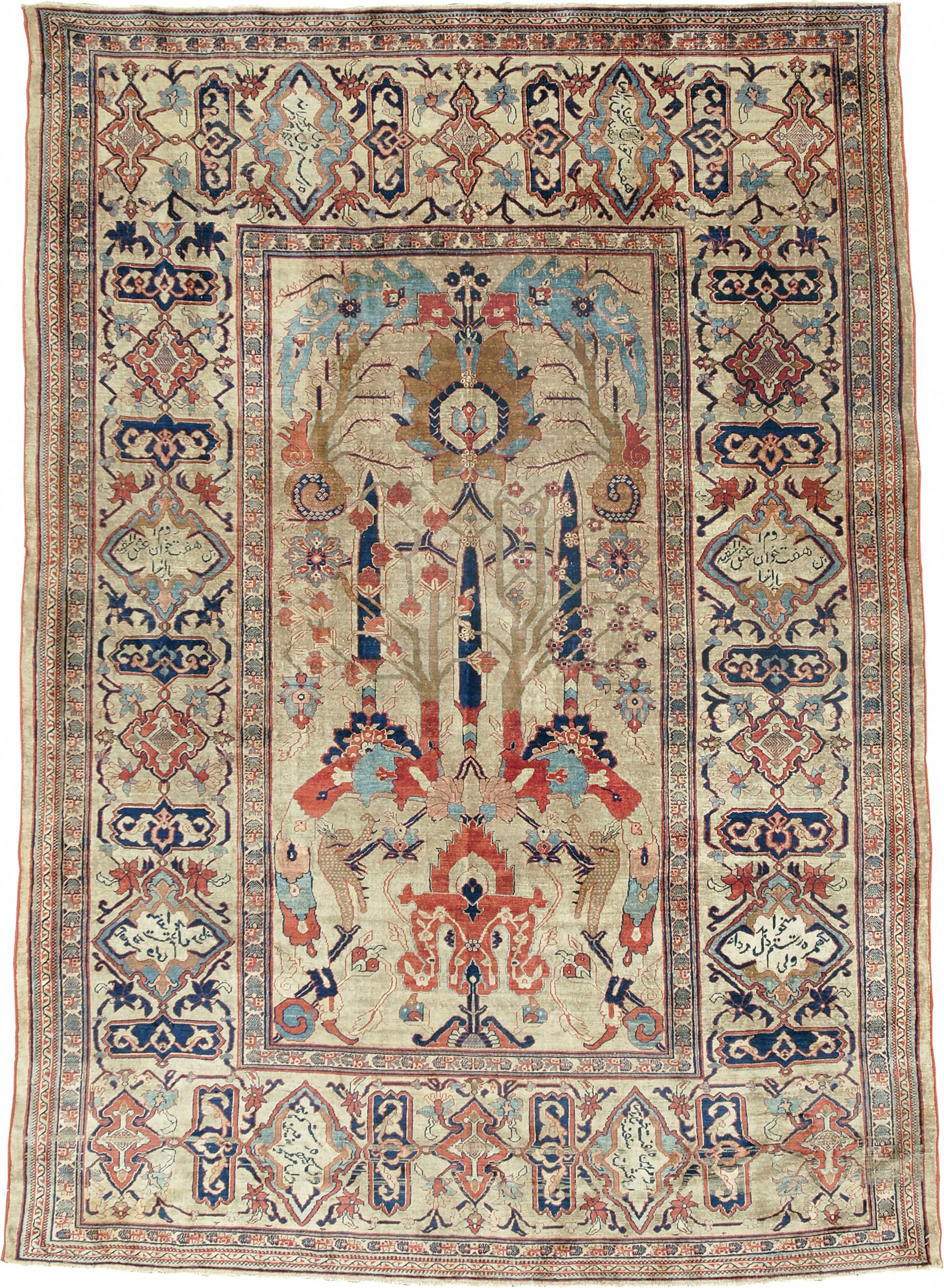 Carpet Runners For Sale Near Me PlacementOfCarpetRunners