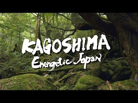 Drone Footage of Amazing Islands in Kagoshima, Japan 4K (Ultra HD) - 鹿児島 - YouTube