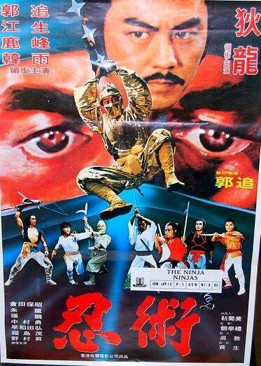 Ninja Deadly Trap!   Asian Heroes & Heroines! in 2019   Kung fu