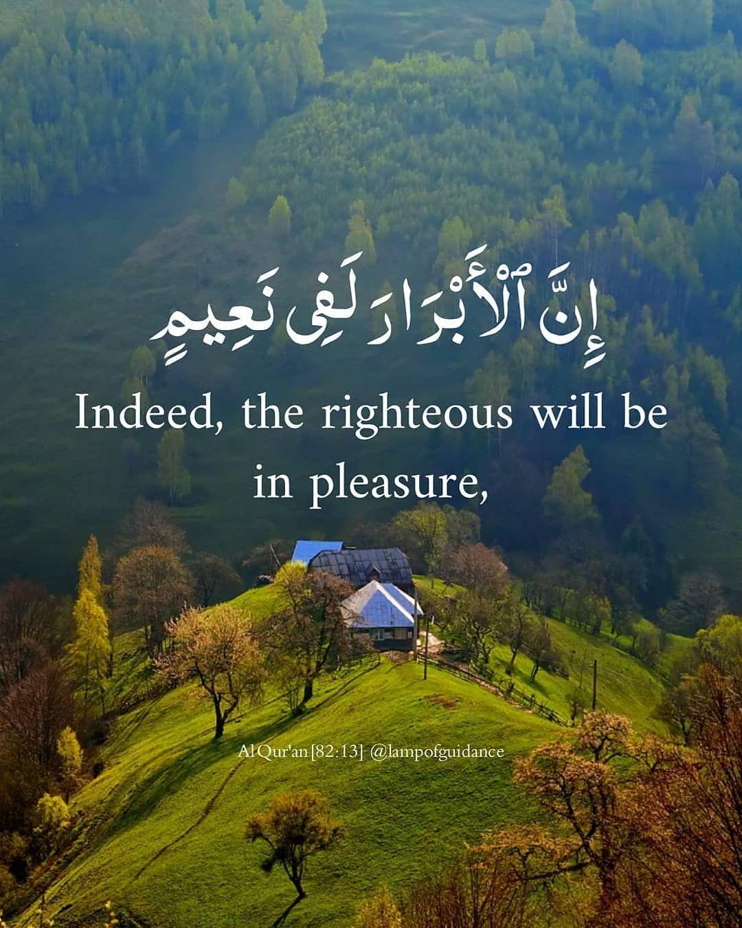 Follow For Daily Islamic Reminder Quran Quotes Verses Quran Quotes Inspirational Quran Quotes Love
