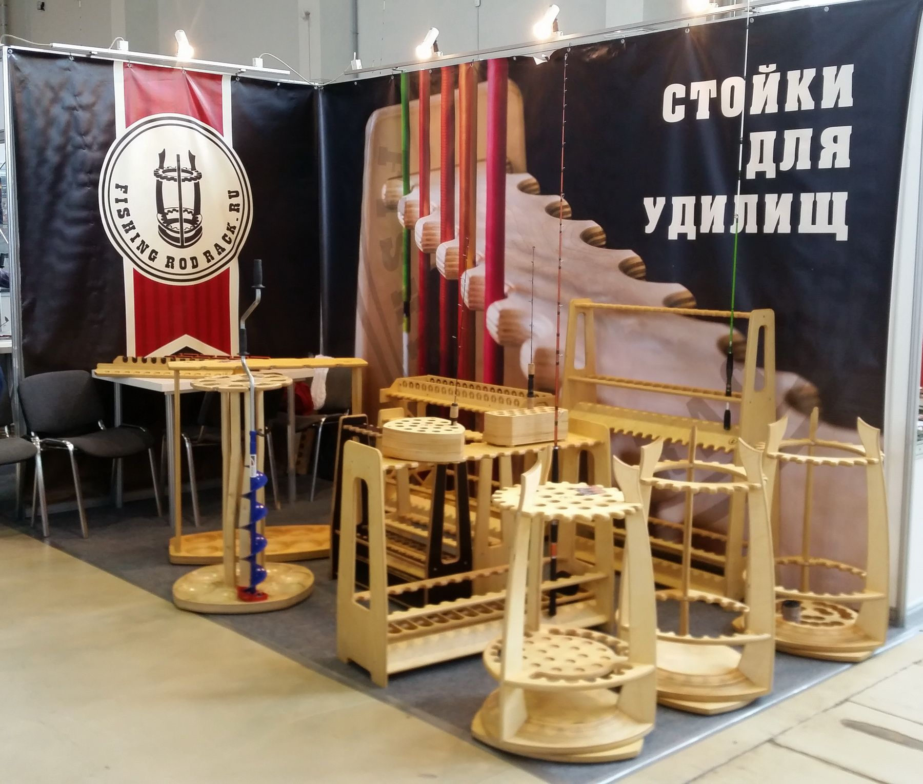 40th International exhibition Hunting and Fishing in Russia