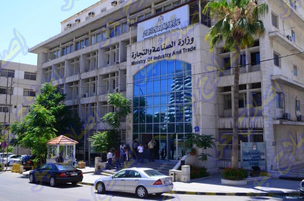 وظائف خالية جديدة في وزارة التجارة والصناعة في الادارات المختلفة – في مصر