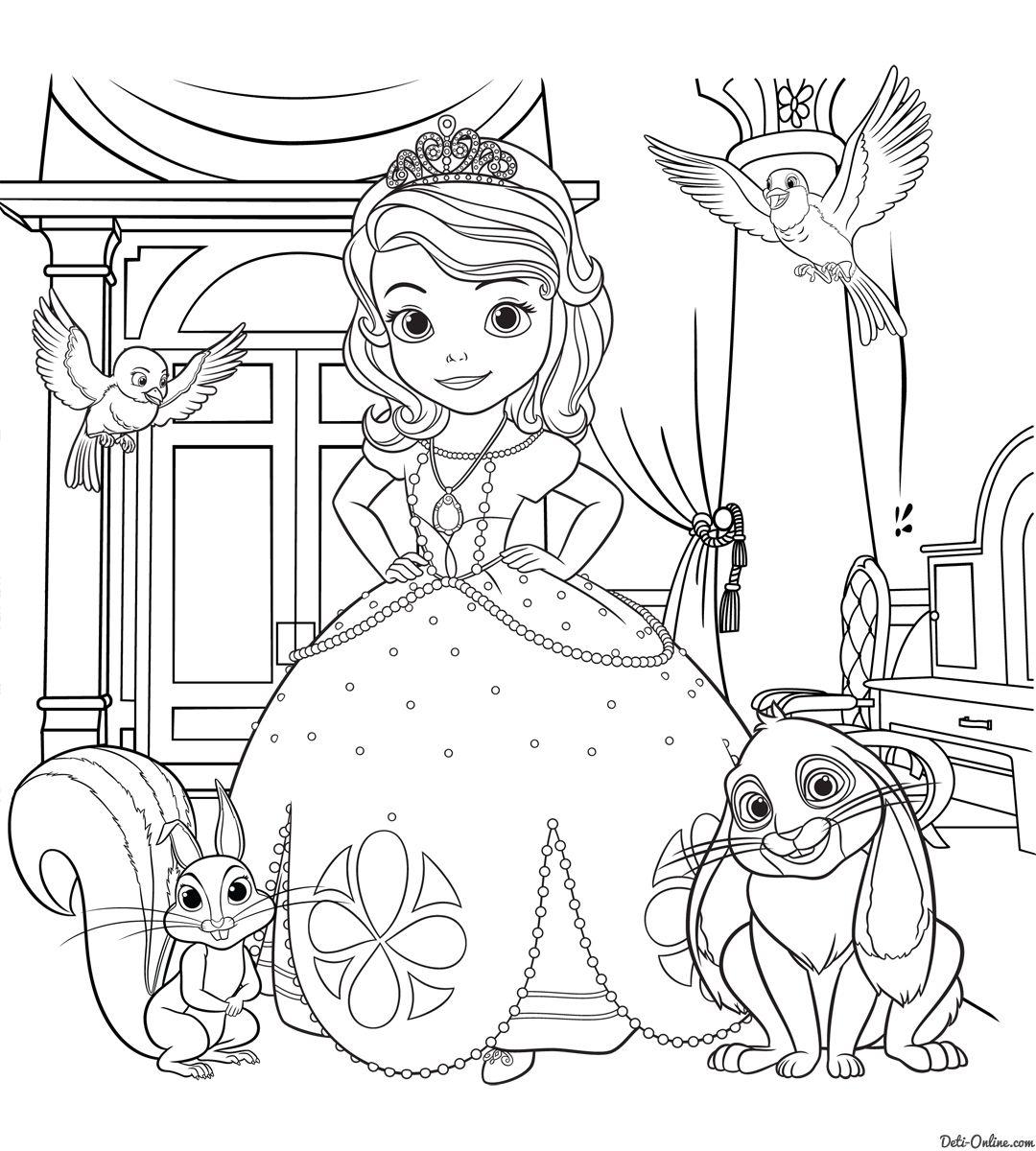 Раскраска Принцесса Дисней София раскраски Pinterest
