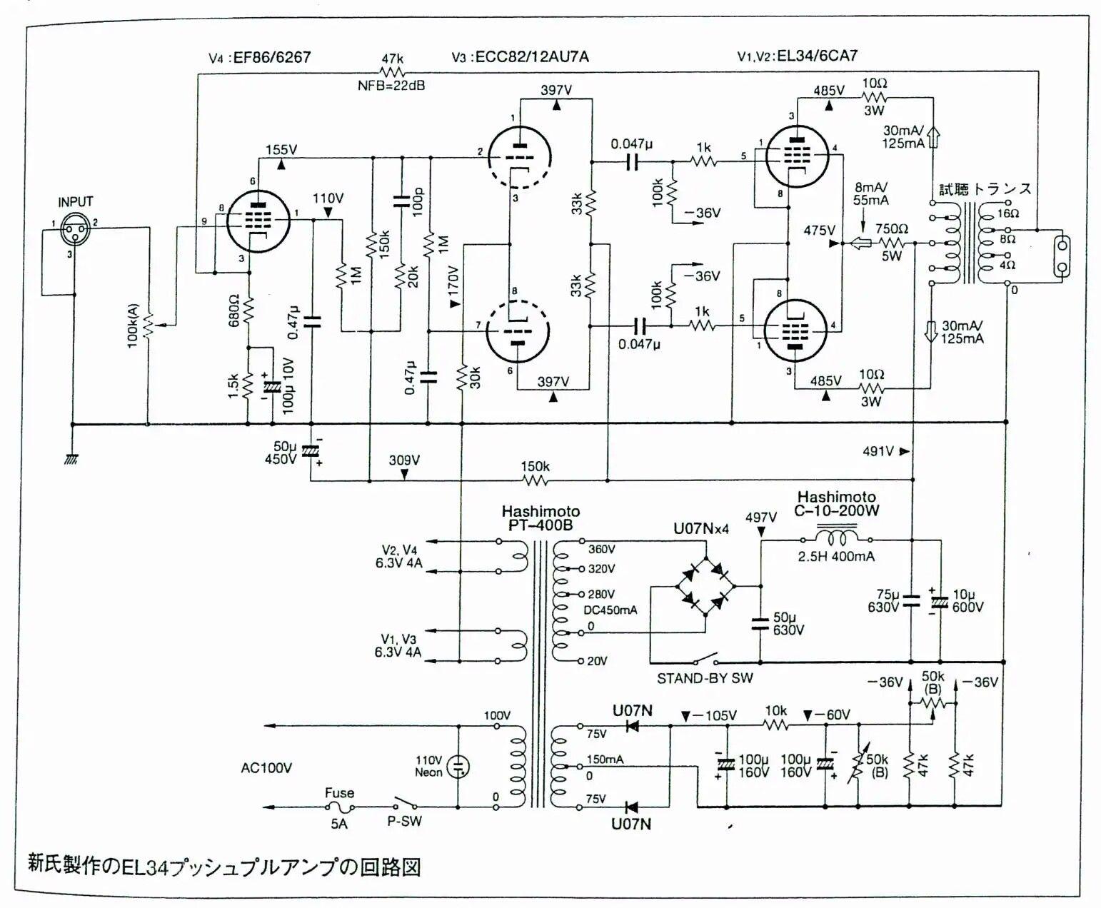medium resolution of el34 push pull circuit diagram vacuum tube audiophile techno circuits robotics