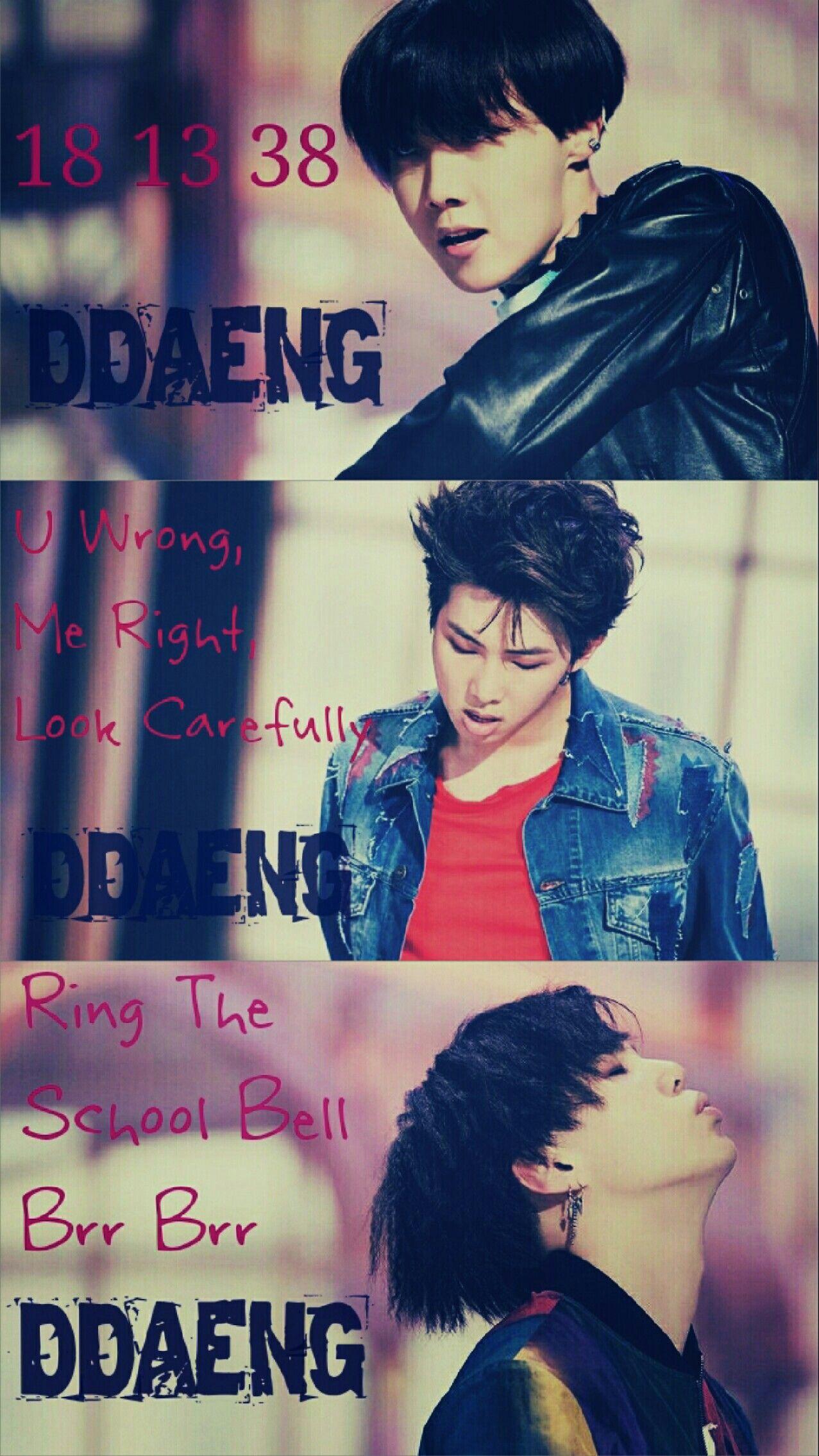 BTS DDAENG (Görüntüler ile)