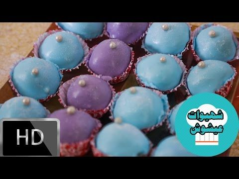 طريقة تحضير حلويات كريات ملونة بسيطة ورائعة مع شهيوات عيشوش Koryat Molawana Live Lokai Bracelet Lokai Bracelet Bracelets