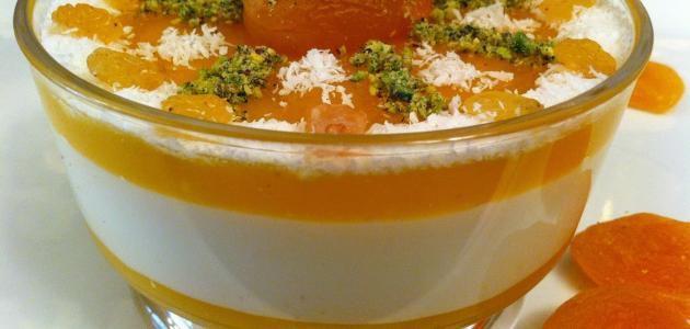 تحضير مهلبية قمر الدين اللذيذة Cooking Food Arabic Food