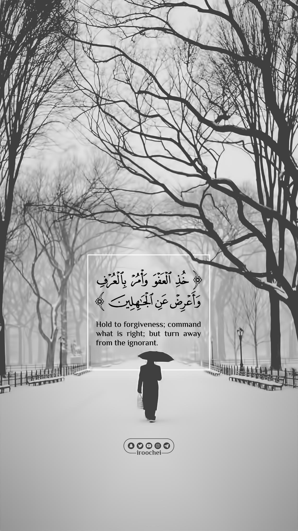 خذ العفو وأمر بالعرف وأعرض عن الجاهلين Beautiful Quran Quotes Quran Quotes Love Quran Quotes Verses