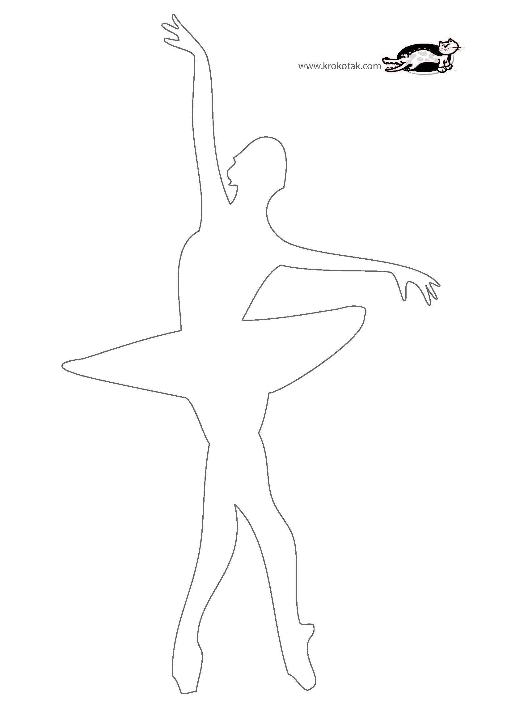 балерина и снежинки трафарет