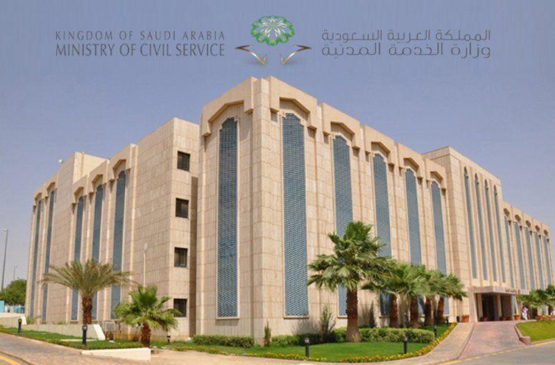 رابط اسماء المرشحات للوظائف التعليمية 1439 موقع جدارة نتائج الخريجات وموعد مطابقة البيانات Mansions Saudi Arabia House Styles