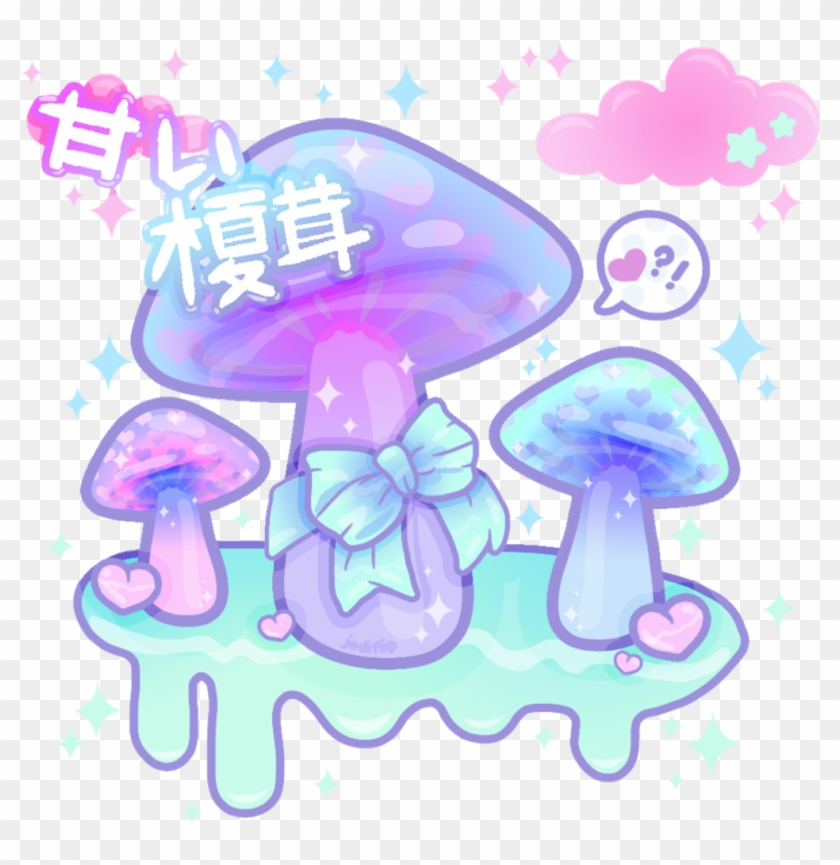 Find Hd Cute Colours Png Tumblr Brillante Pastel Goth Png Transparent Png To Search And Download More Free Trans In 2020 Pastel Goth Art Cute Art Styles Kawaii Art