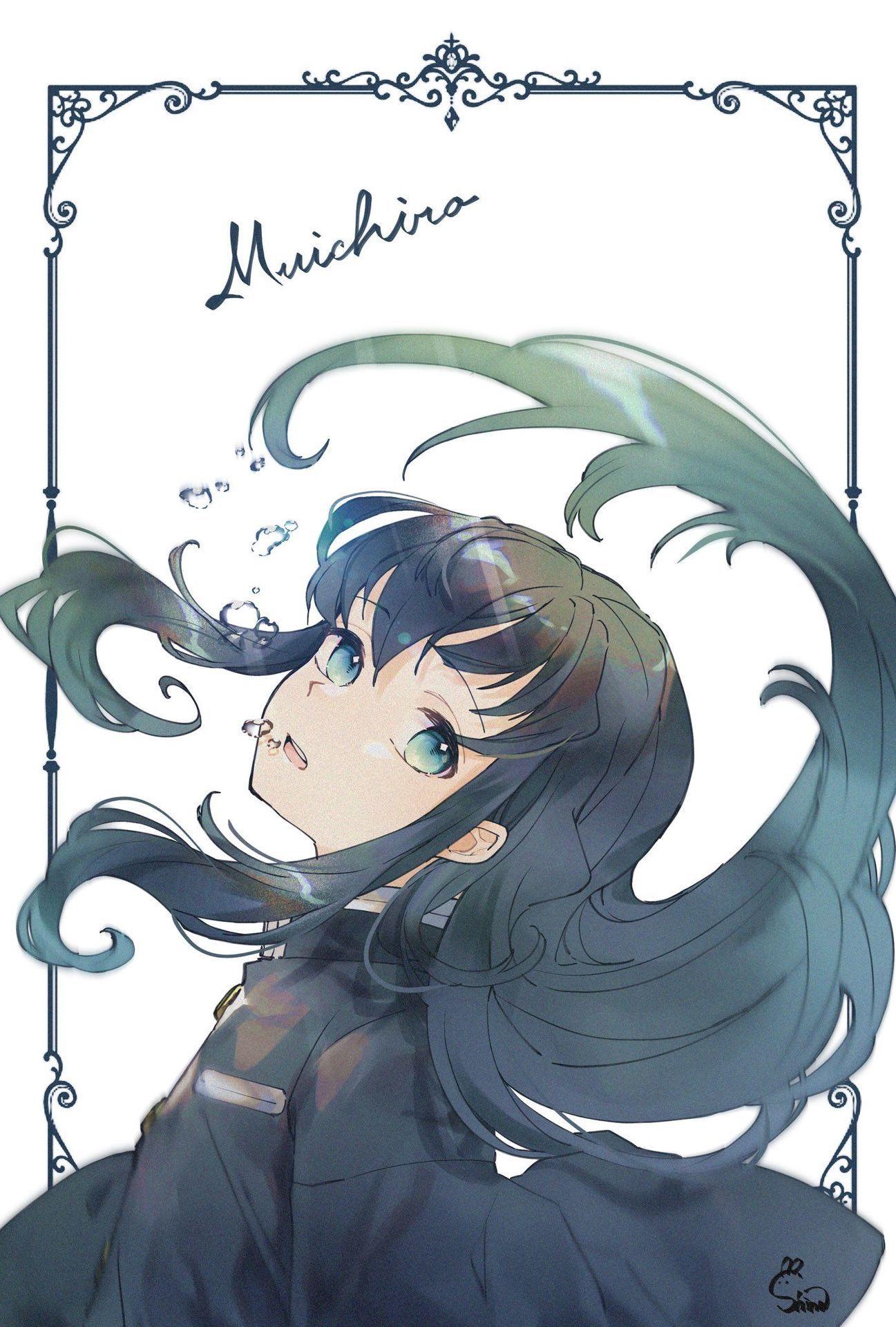 °THE DRAGON //Kimetsu no yaiba;newworld// di 2020 Anime