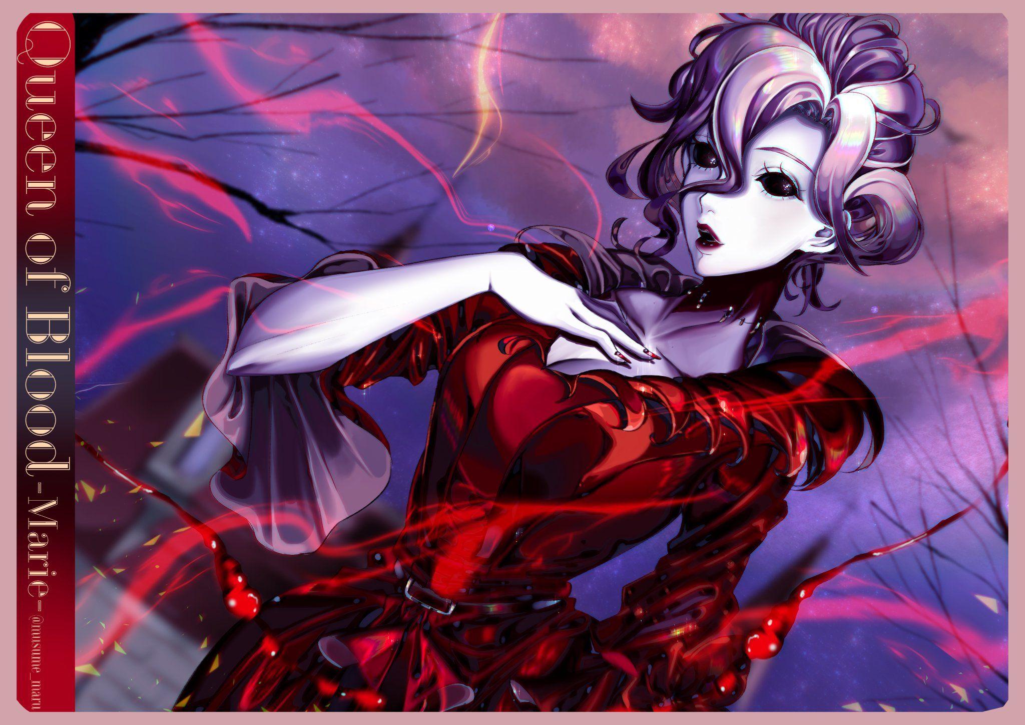 人格 血 の 女王