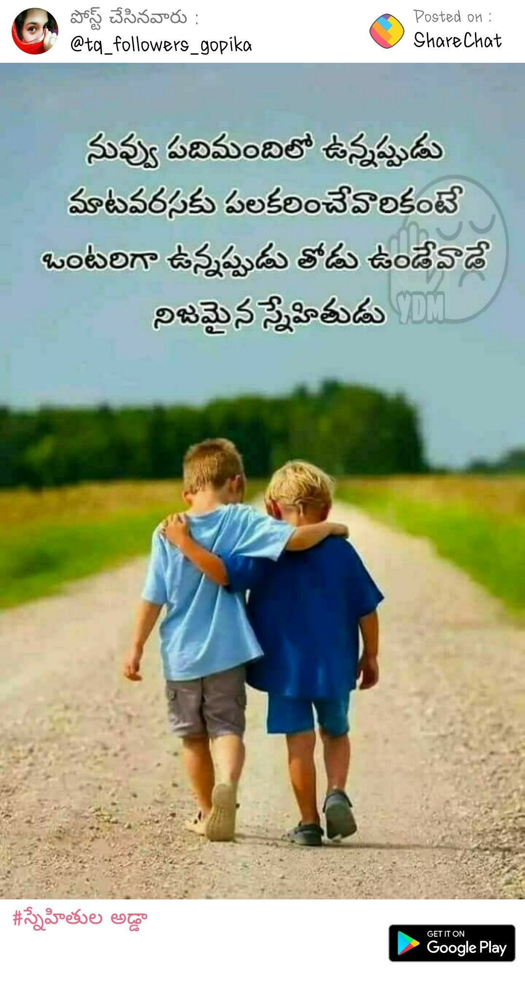 Pin by vishnu yaddala on friendship love quotes in