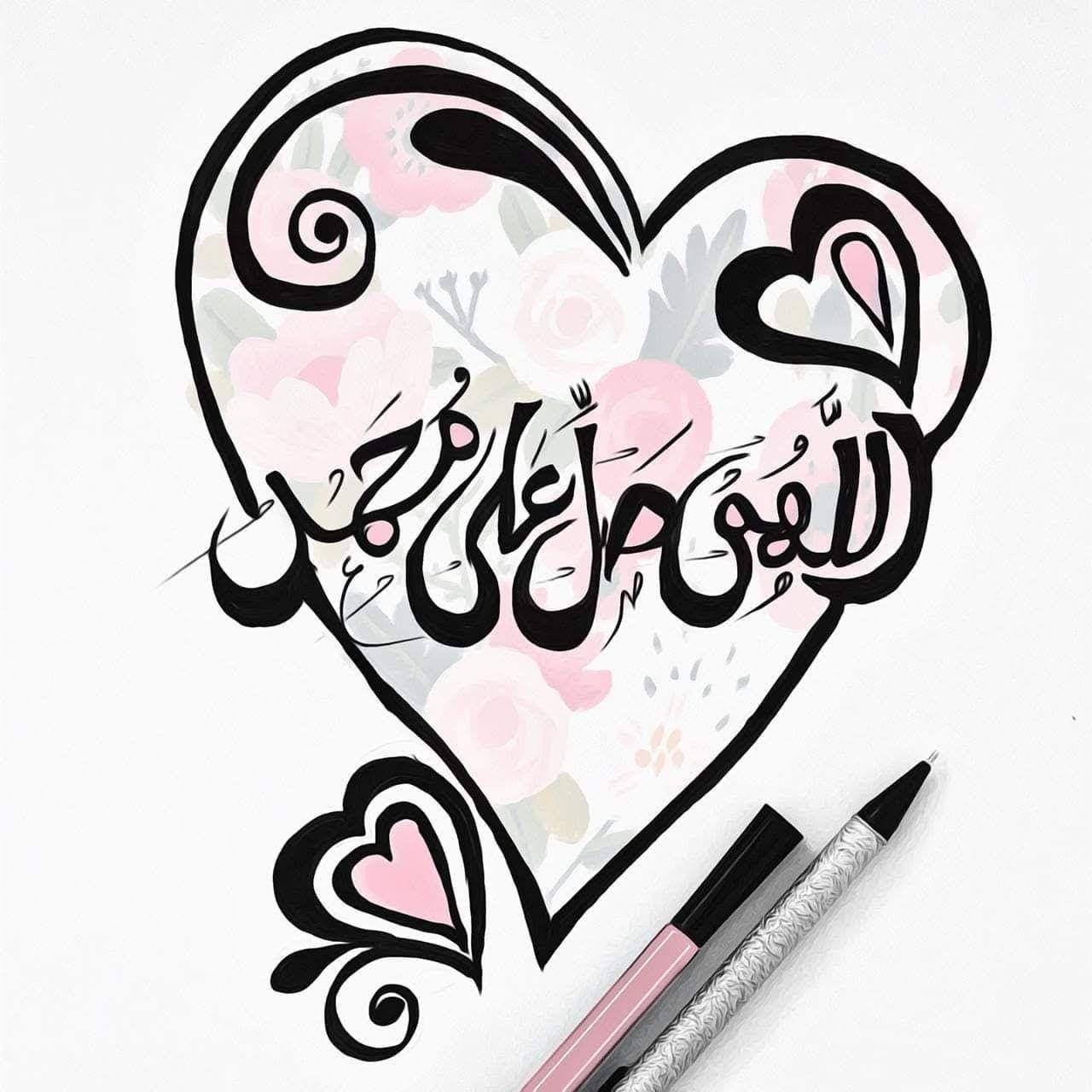 Pin on Baqi Billah and Muhammad (SAW)