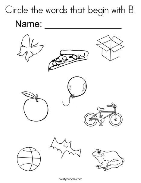 Circle The Words That Begin With B Coloring Page