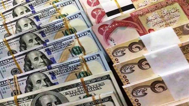اسعار صرف الدولار اليورو الليرة التركية امام الدينار العراقي ليوم السبت 29 2 2020 نعرض لكم سعر صرف الدولار واليورو والتومان مقابل ال Us Dollars Dollar Dinar