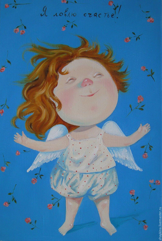 путь ангелы гапчинской картинки эти удивительно красивые