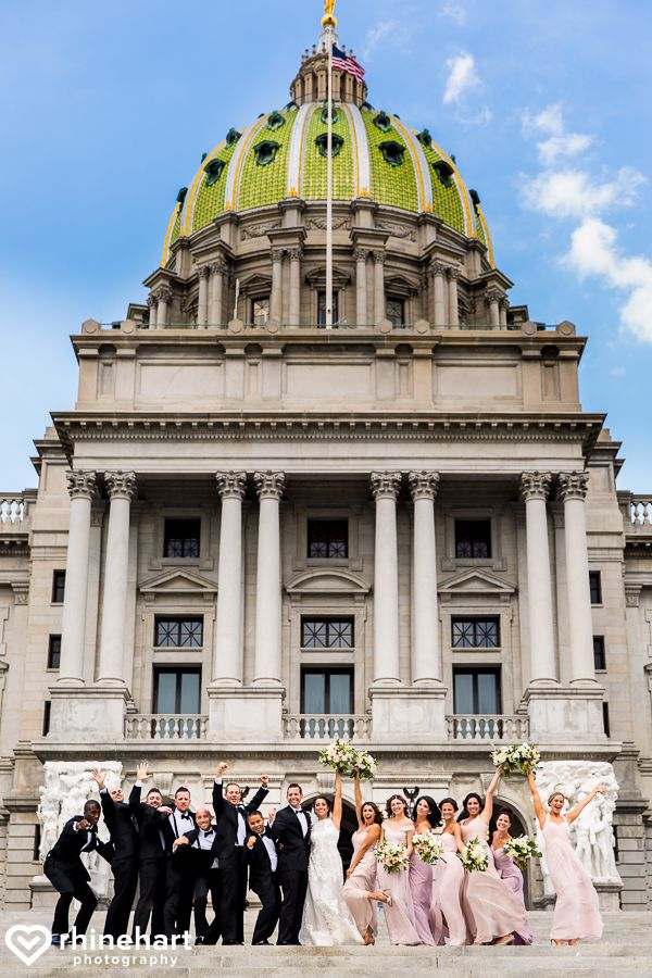 Harrisburg PA Wedding Photographers Capitol Building Hilton Must Have Fun Bridal Party