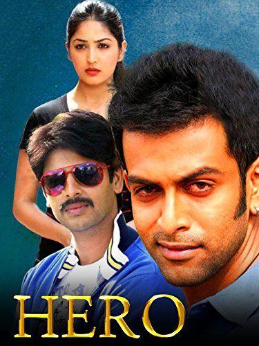 Hero Malayalam Movie Online Prithviraj Sukumaran Yami Gautam