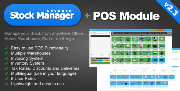 Stock Manager Advance 2 with Point of Sale Module | Taever | Pinterest