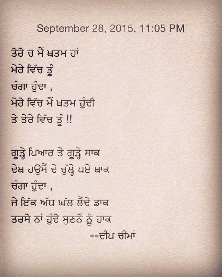 """Quotes On Women Empowerment In Hindi: """"#punjabipoetry #punjab #punjabi #punjabiyat"""