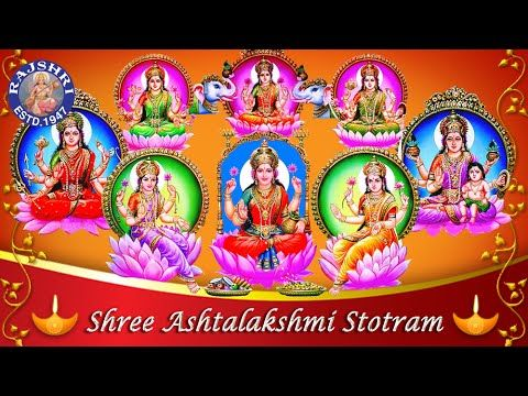 Shri Shani Chalisa || Dayanidhi || Best Bhajan Of Shri Shani Dev # Spiritual