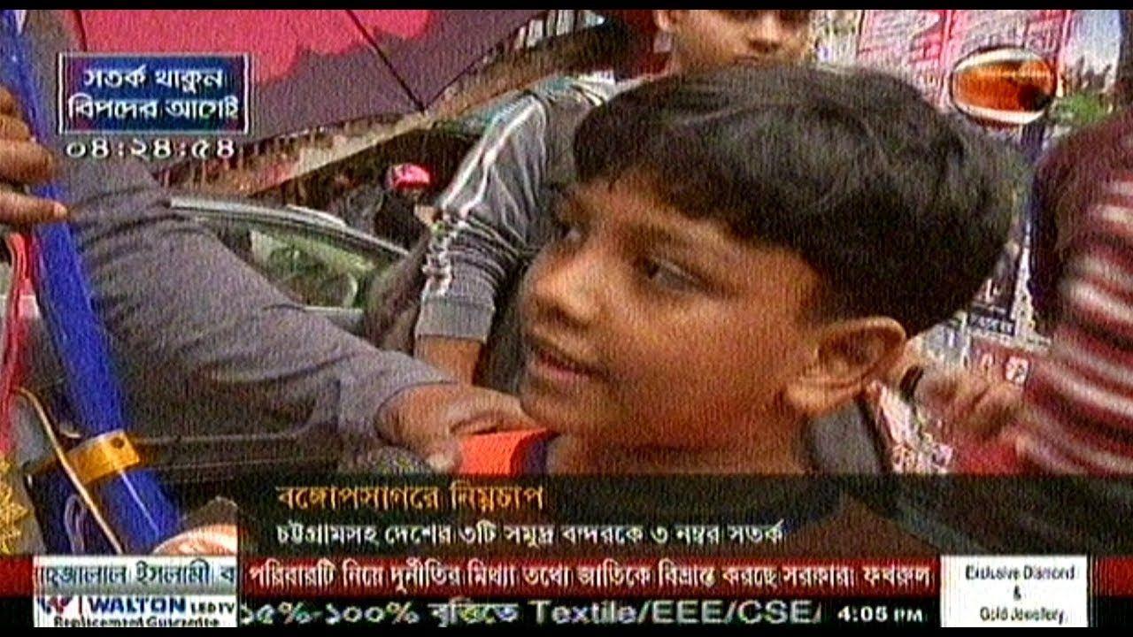 Bangladesh News - MuzicaDL