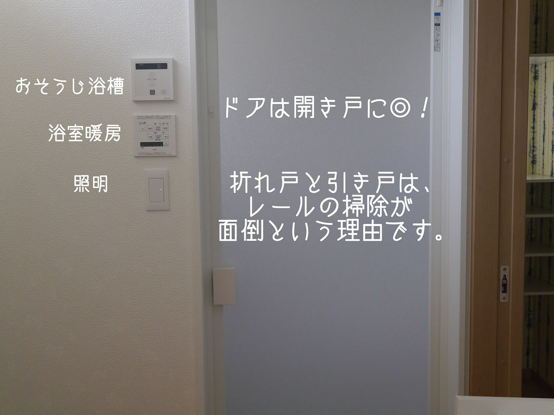 画像に含まれている可能性があるもの 室内 画像あり お風呂 洗濯