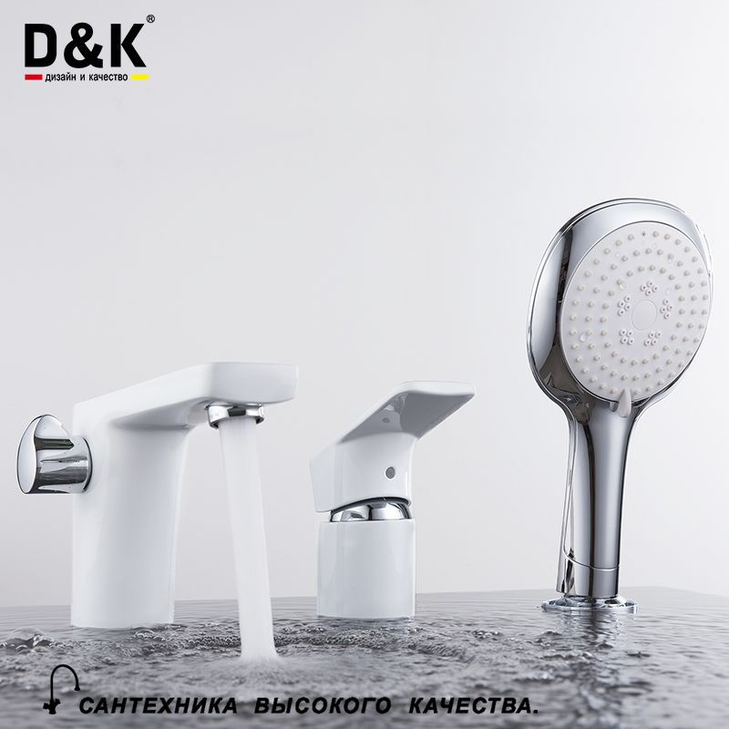 Charmant Du0026K Bathtub Faucets White Chrome Brass Single Handle Hot And Cold Water Tap  DA1434916