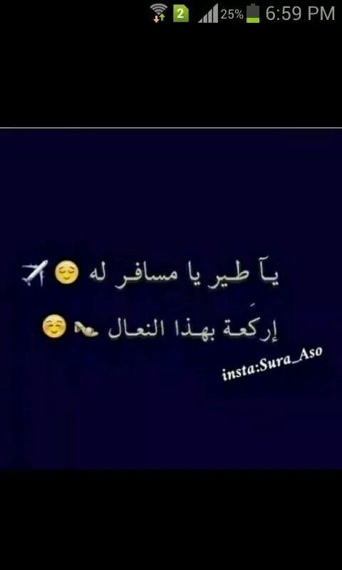 ههههههه Arabic Jokes Calligraphy