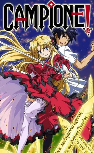 25+ Best Action Romance Anime That Will Boost You Up