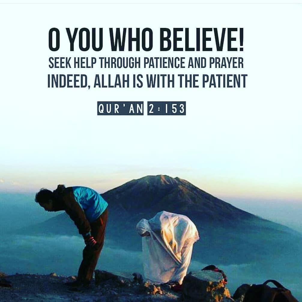 Islamic Quotes Hd Images: Pin By Yasmin Rahim On Islam