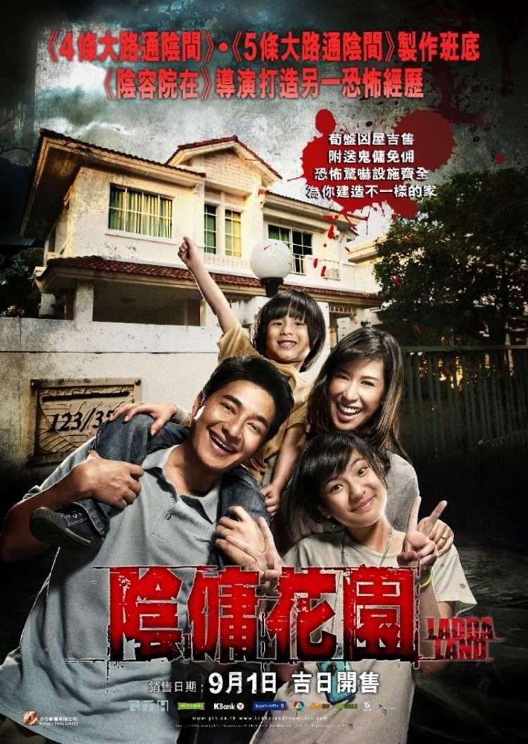 Bikin Merinding, 10 Rekomendasi Film Horor Thailand