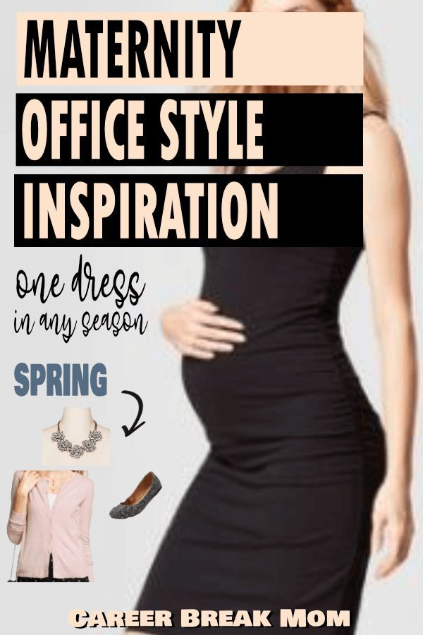 Maternity Office Style One Dress Many Ways In Any Season Affordable Clothes And Dresses